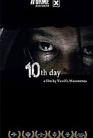 10i mera (2012)