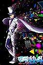 Magic Kaito 1412 (2014) Poster