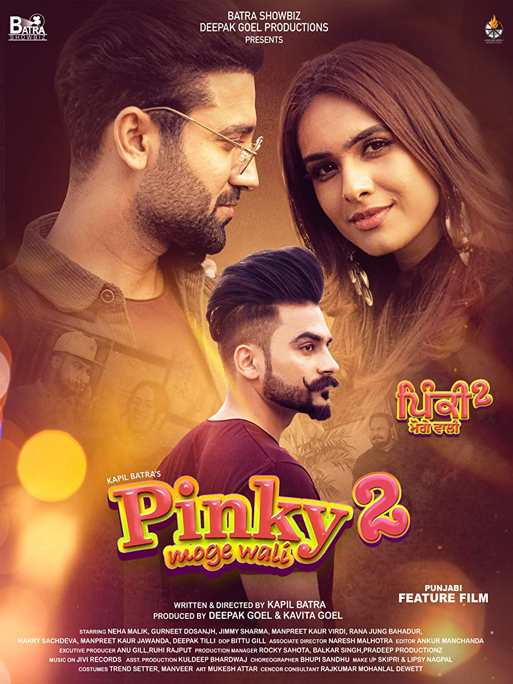 Pinky Moge Wali 2 2021 Punjabi AMZN HDRip 350MB Download