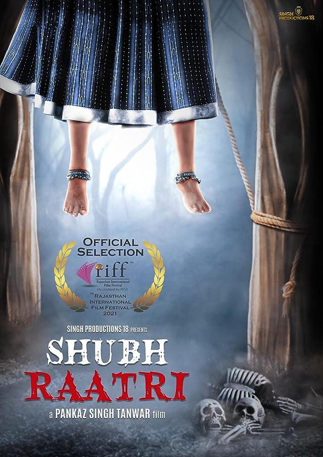 Shubh Raatri (2020) centmovies.xyz