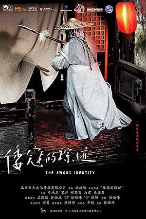 The Sword Identity - Mon TV