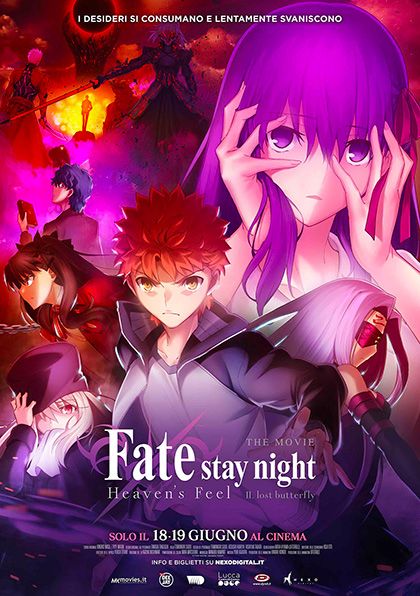 Fate/stay night [Heaven's Feel] II. lost butterfly مترجم