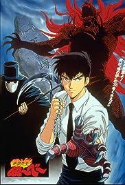 Jigoku Sensei Nube: The Movie (1996) film en francais gratuit