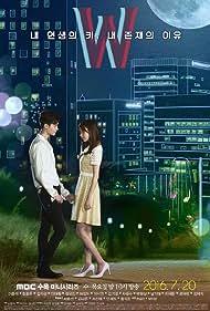 Han Hyo-joo and Lee Jong-Suk in W - Du gaeui segye (2016)