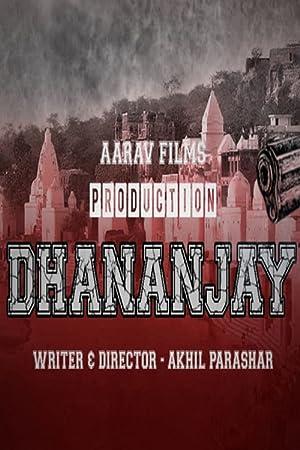 Dhananjay song lyrics