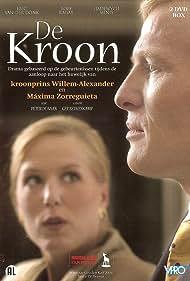 De kroon (2004)