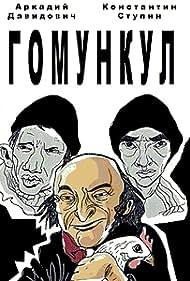 Arkady Davidovich and Konstantin Stupin in Homunculus (2015)