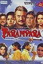 Parampara (1993) Poster