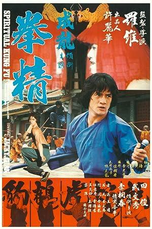 Spiritual Kung Fu - Mon TV