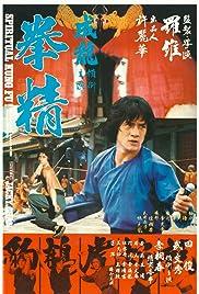 Spiritual Kung Fu (1978) Quan jing 1080p