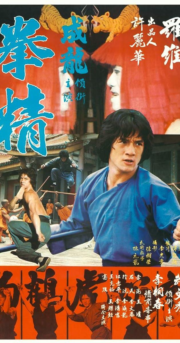 Subtitle of Spiritual Kung Fu