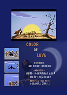 Color of Love (2012)