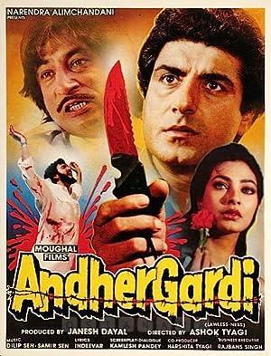 Andher Gardi movie, song and  lyrics