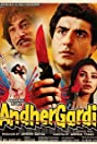 Andher Gardi (1990) Poster
