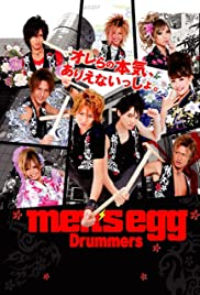 Men's Egg Drummers (2011) filme kostenlos