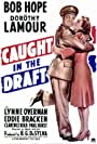 Bob Hope and Dorothy Lamour in Caught in the Draft (1941)