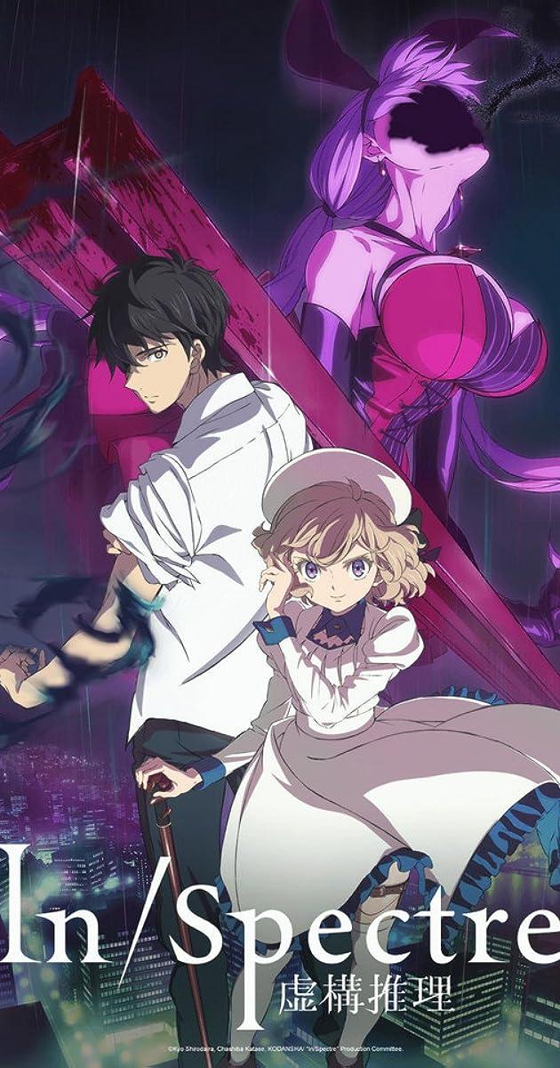 descarga gratis la Temporada 1 de Kyokou Suiri o transmite Capitulo episodios completos en HD 720p 1080p con torrent