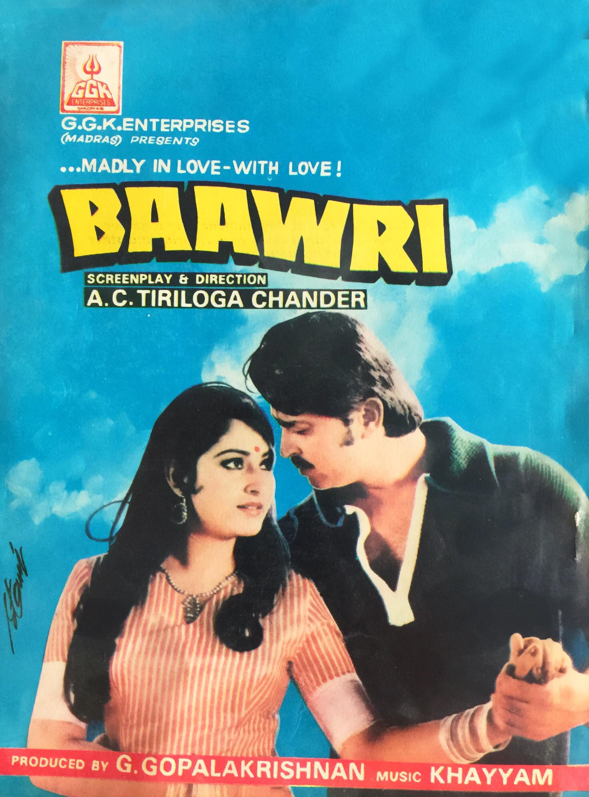 Baawri ((1982))