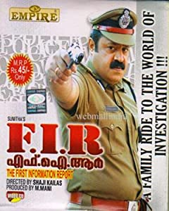 F.I.R India