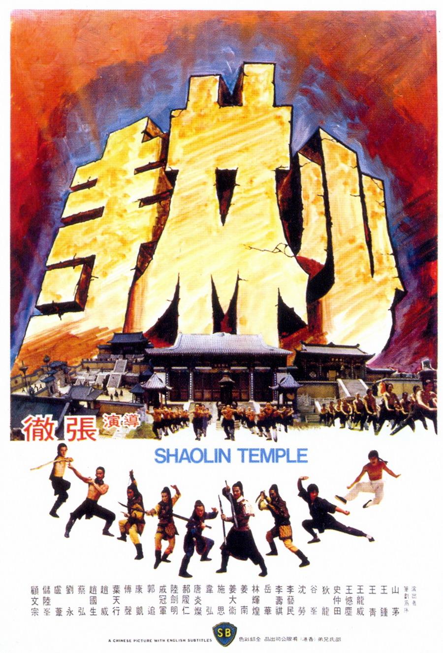 O Templo de Shaolin [Dub] – IMDB 7.0