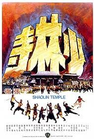 Shao Lin si (1976)