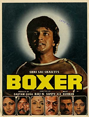 Boxer movie, song and  lyrics