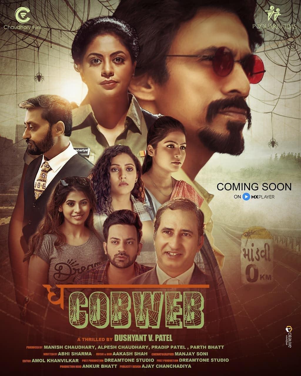 The Cobweb 2021 S01 Hindi MX Original Complete Web Series 720p HDRip 1.3GB | 604MB Download