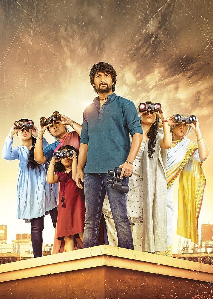 Gang Leader (2019) Telugu