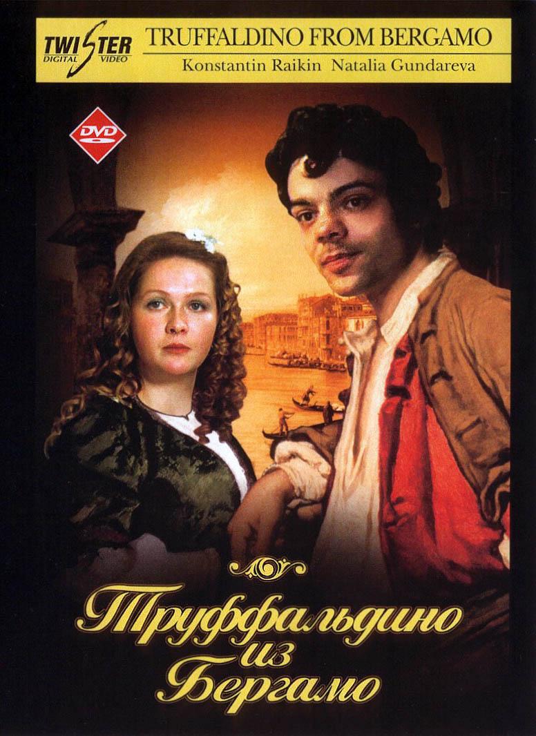 Vladimir Shevelkov: photo, biography, personal life, actor filmography 33