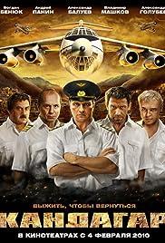 Kandagar(2010) Poster - Movie Forum, Cast, Reviews