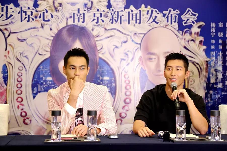 Xin bu bu jing xin (2015)
