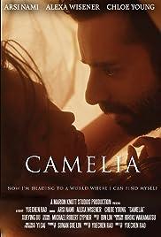 Camelia Poster