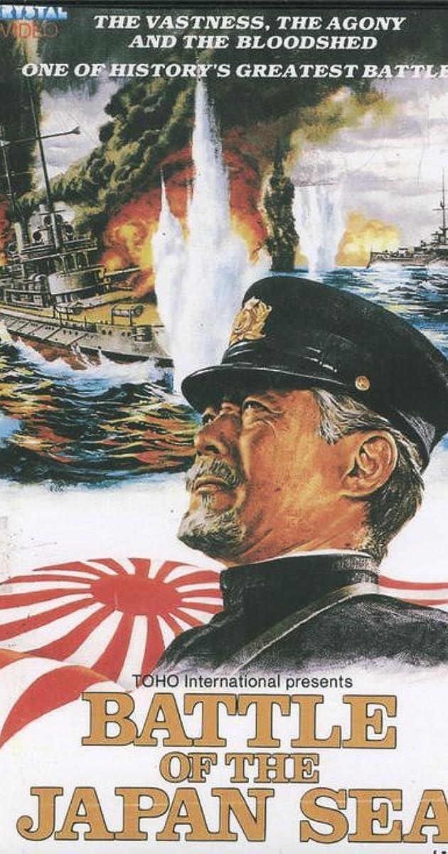Battle of the Japan Sea (1969) - IMDb