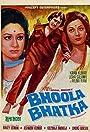 Bhoola Bhatka