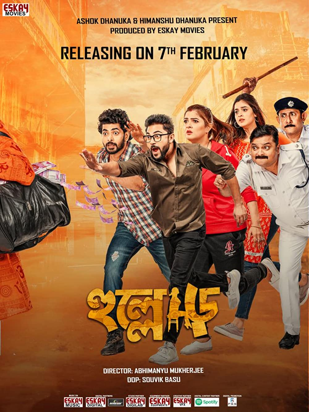 Hullor 2020 Bengali 720p HDRip 900MB Download