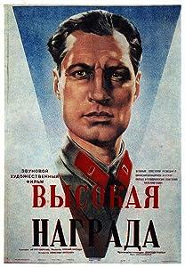 Direct movie downloads free Vysokaya nagrada by [640x480]