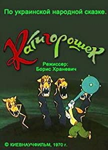 Watch it the movies Katigoroshek by Natan Lerner [Mpeg]