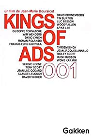 The King of Ads Poster - Movie Forum, Cast, Reviews