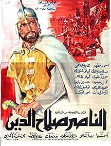 malayalam movie download El Naser Salah el Dine