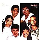 Gulshan Grover, Tabu, Akshay Kumar, Om Puri, Paresh Rawal, and Suniel Shetty in Hera Pheri (2000)