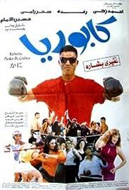 Kaboria Poster