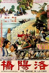 Legal tv movie downloads Shen mo dou fa by 2160p]