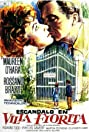 The Battle of the Villa Fiorita (1965) Poster