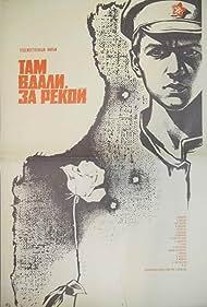 Tam vdali, za rekoy (1975)