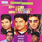 Aftab Shivdasani, Akshay Kumar, Johny Lever, Paresh Rawal, Suniel Shetty, and Amrita Arora in Awara Paagal Deewana (2002)