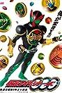 Kamen Rider OOO (2010) Poster