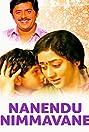 Nanendu Nimmavane (1993) Poster