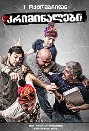 Criminals Poster