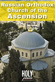 Russian Orthodox Church of the Ascension Poster