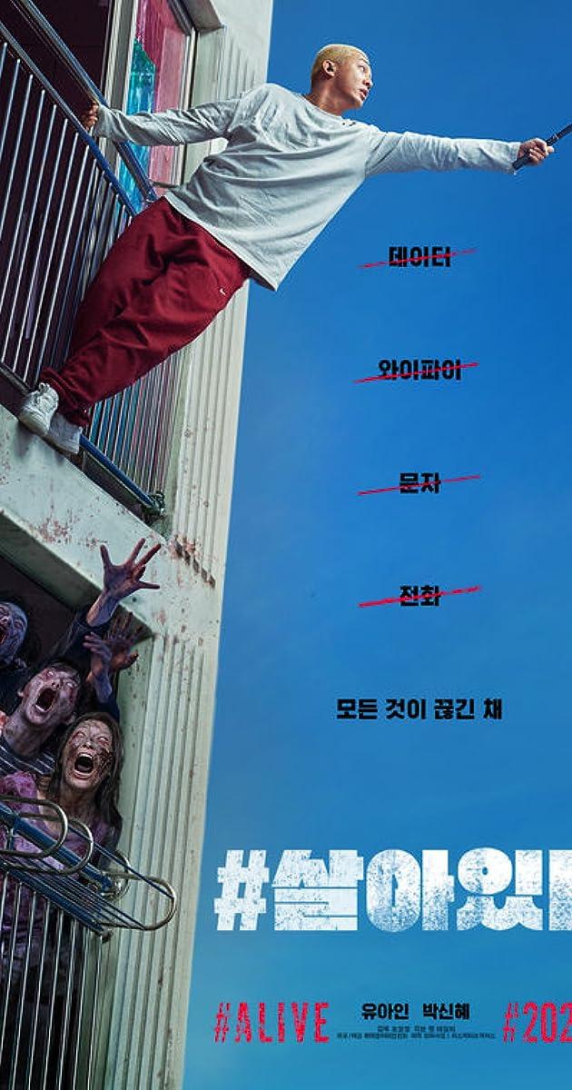 Alive (2020) - IMDb